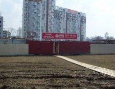 ЖК «Коммунарка 4» жилой комплекс, Ленинский р-н, пос. Коммунарка