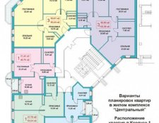 ЖК «Катюшки-2» жилой комплекс, Лобня, мкр. Катюшки-2, корп. 18, 19, 20, 21, 22, 23, 24, 25, 26
