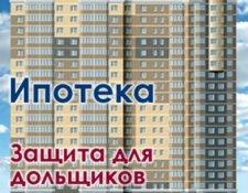 ЖК «Сосновка» жилой комплекс, Климовск, Больничный пр-д, д. 2, корп. 1, 2