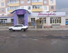 Ленинский район, пос. Сосенский, Дудкино, снт «Круиз»