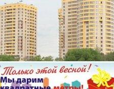 Реутов, мкр. 9А «Реутов-Сити», вл. 1, Юбилейный пр-т, 41