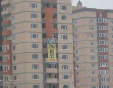 ЖК «Лукино-Варино» жилой комплекс, Щелковский р-н, пос. Свердловский, мкр. Лукино-Варино