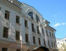 ЖК «Староарбатский дом» жилой комплекс, Кривоарбатский пер., 6-8