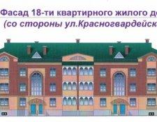 Коломна, Комсомольская ул., 17В