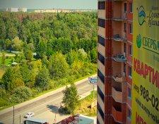 ЖК «Солнечная долина» жилой комплекс, Фряновское ш., корп. 43, 44, 45