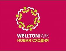 ЖК «Wellton Park Новая Сходня» жилой комплекс, Солнечногорский район, дер. Подолино